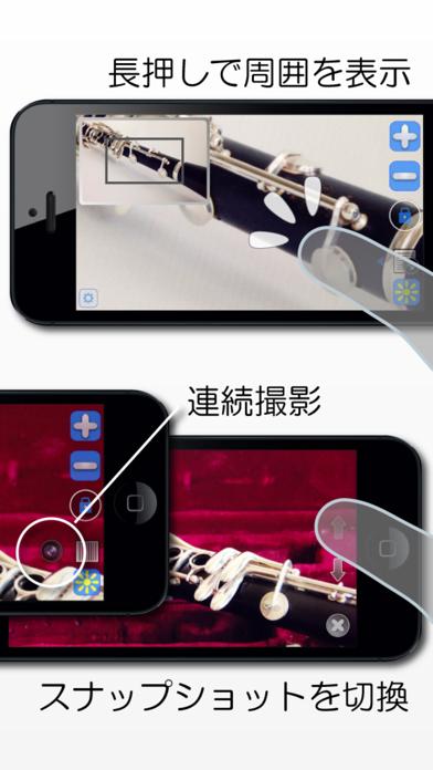 目に優しいルーペ 4K - 高画質 虫眼鏡アプリ ScreenShot4