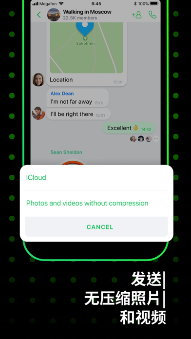 ICQ New: 視頻聊天軟件,給朋友發短信並打電話屏幕截图5