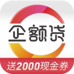 企额贷-P2P投资理财互联网金融平台