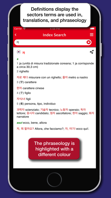 点击获取Italian-Korean Dictionary