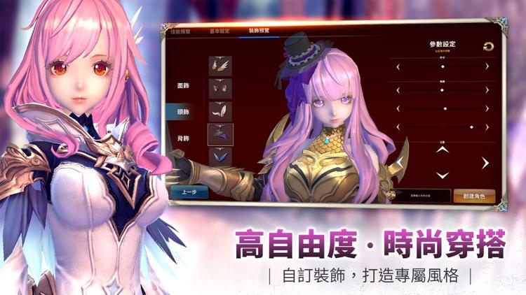 幻想神域2 screenshot-5