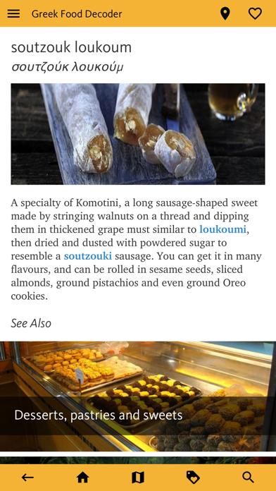 Greek Food Decoder screenshot 3