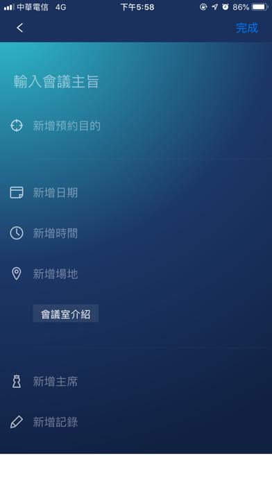 Screenshot for YAMANI World in Taiwan App Store
