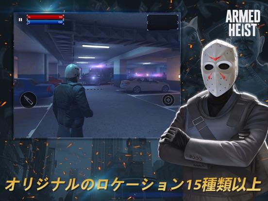 アームドヘイスト:TPS戦闘オンラインゲームのおすすめ画像5