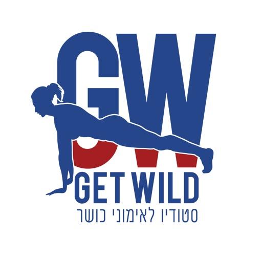 Get Wild - גט ווילד