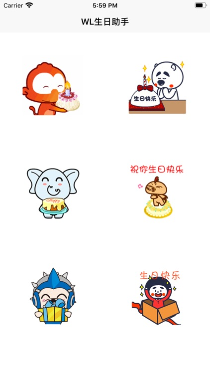 WL生日助手 - Stickers