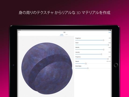 Adobe Capture: クリエイティブカメラのおすすめ画像8