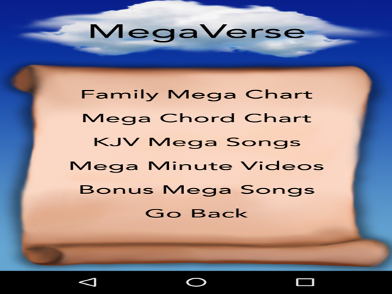Mega Verses screenshot 13