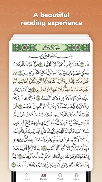 Quran Touch - Athan & Athkar screenshot three