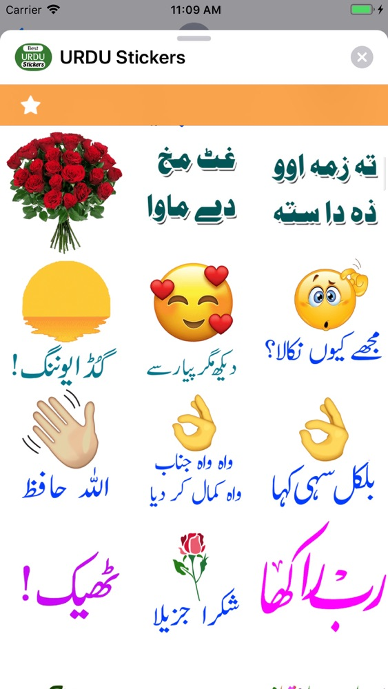 Urdu Stickers App For Iphone Free Download Urdu Stickers For Ipad Iphone At Apppure
