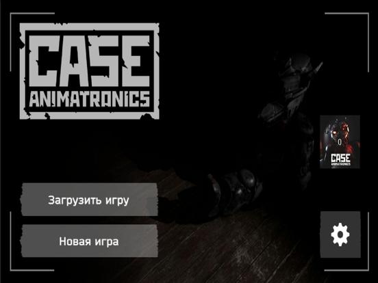 CASE: Animatronicsのおすすめ画像2