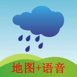 农夫天气-专业版