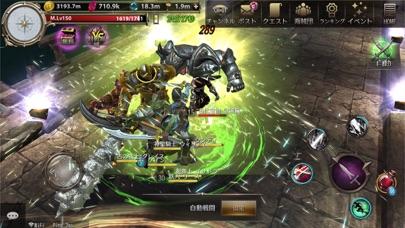 海賊仁義アルベルト - パイレーツ・アクションMMORPGのおすすめ画像7