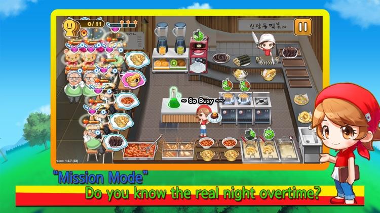 신당동 떡볶이 2 screenshot-5