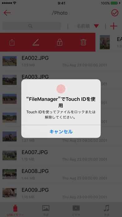 File Manager for RUF3-ALのおすすめ画像5