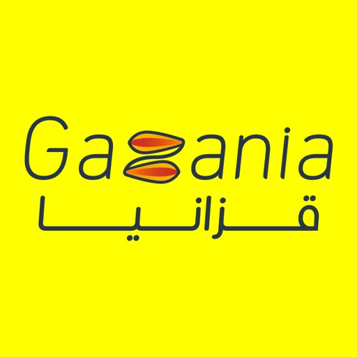 gazaniaa_قزانيا