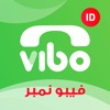 VIBO Caller ID: search by name