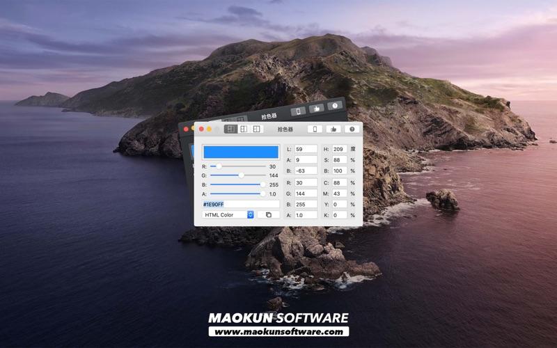 開發者顏色工具 - Developer Color Tool, 一款開發者必備拾色器 for Mac
