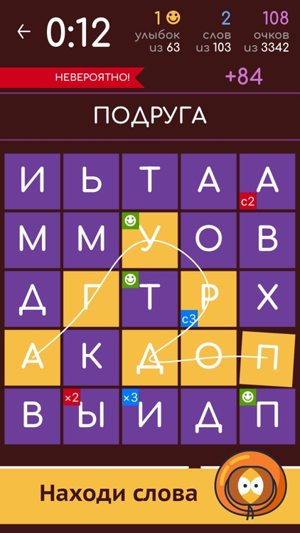 Word Battle — Word Puzzle Game screenshot-0