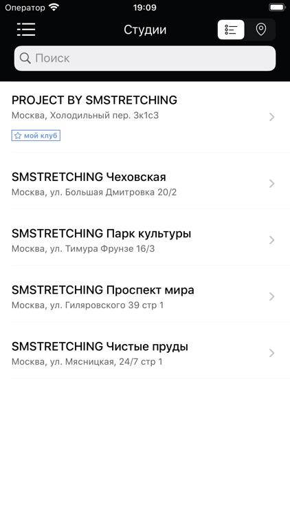 smstretching