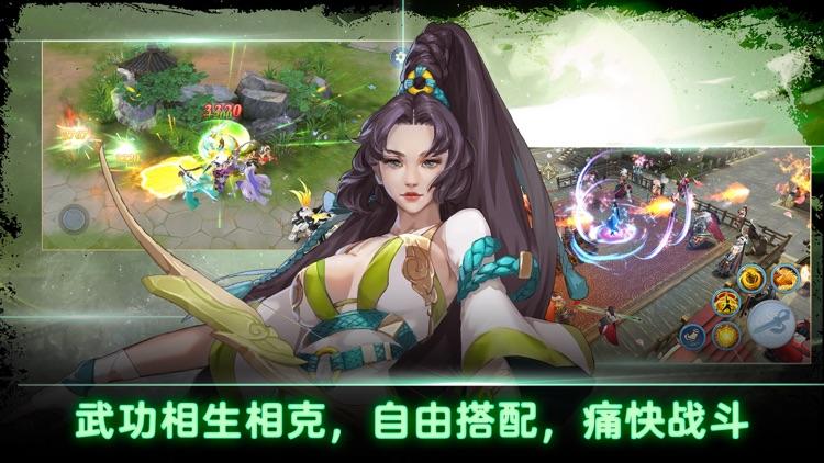 那一剑江湖-新马版 screenshot-3