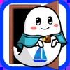 ケープ君の脱出ゲーム 3部屋目 - iPhoneアプリ