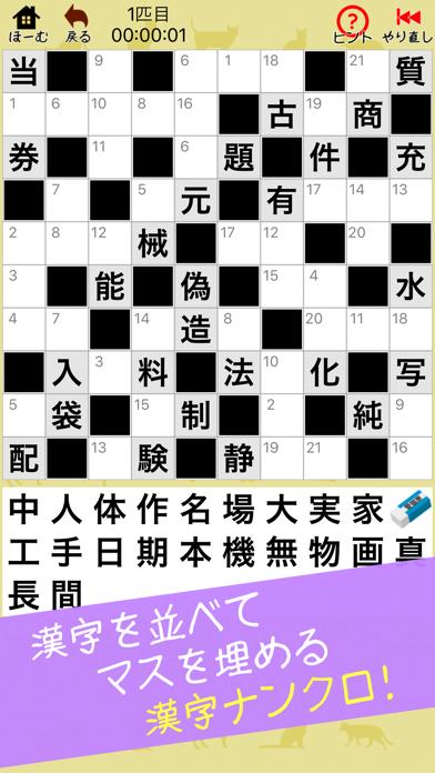 https://is5-ssl.mzstatic.com/image/thumb/Purple123/v4/b7/f8/0a/b7f80af3-438e-b034-afb9-b904600bd722/pr_source.png/392x696bb.png