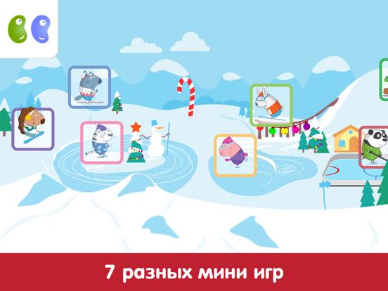 B&B Зимний спорт на iPad