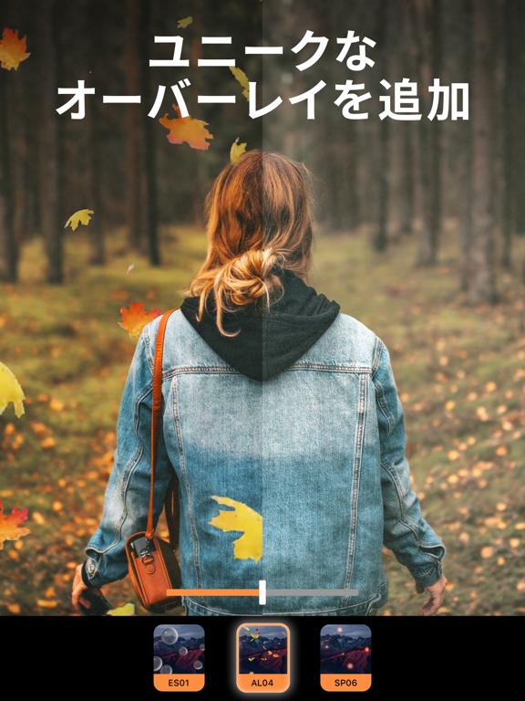 Pixaloop (ピクサループ)のおすすめ画像7