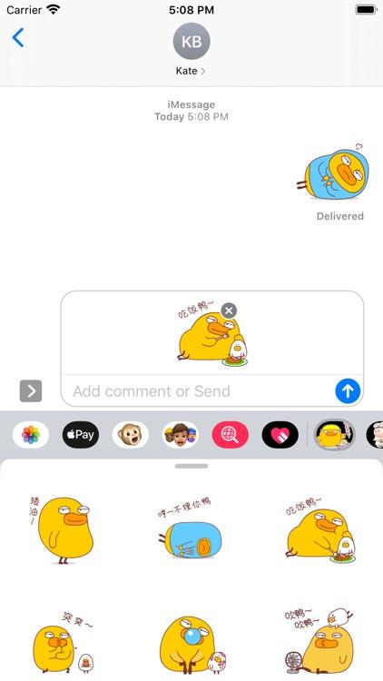 贡鸭DUCK screenshot-4