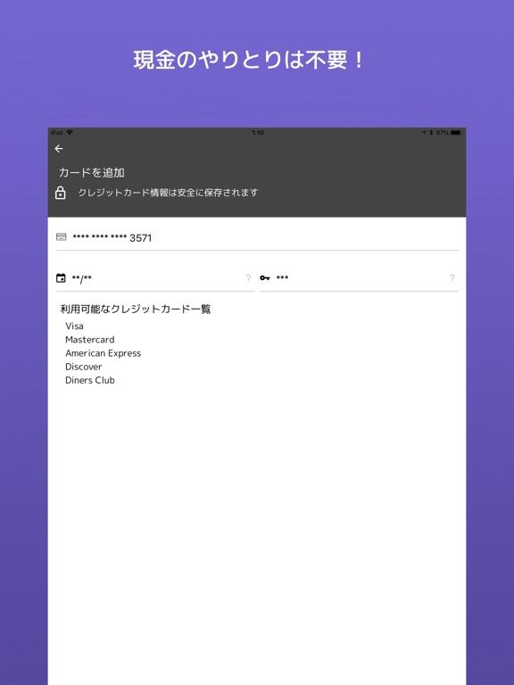 https://is5-ssl.mzstatic.com/image/thumb/Purple123/v4/b8/89/1c/b8891cbb-ee6a-0a68-c19b-7cef66bc82e3/mzl.hqbacixc.jpg/1024x768bb.jpg