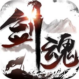 墨影剑魂-arpg武侠动作游戏