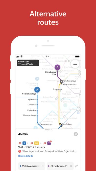 download Yandex.Metro indir ücretsiz - windows 8 , 7 veya 10 and Mac Download now