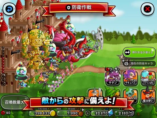 城とドラゴンのおすすめ画像7