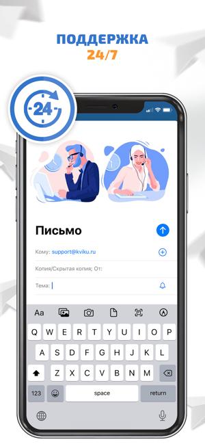 Kviku ru займ на карту онлайн