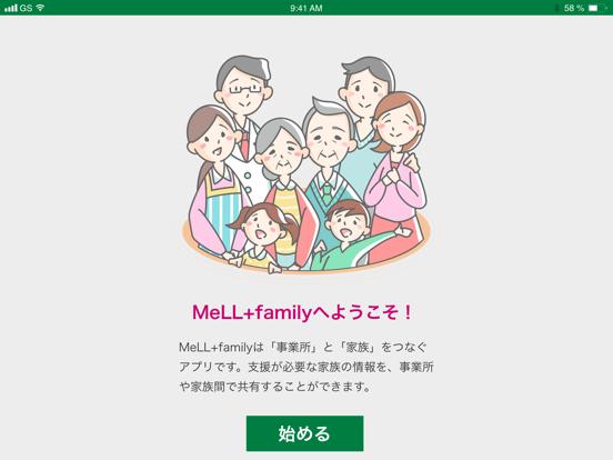 MeLL+ family (メルタスファミリー)のおすすめ画像1