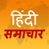 Hindi News - Hindi Samachar Tenbillionapps.com