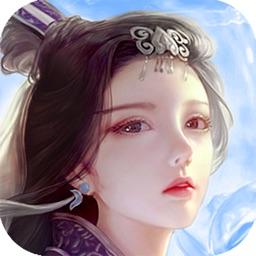 蜀山传奇-国风仙侠策略回合修仙手游