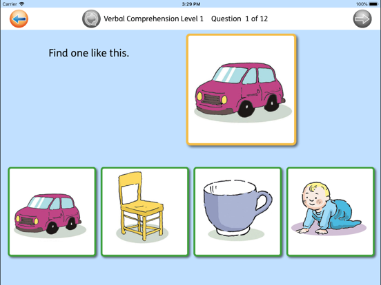 Verbal Comprehension screenshot one