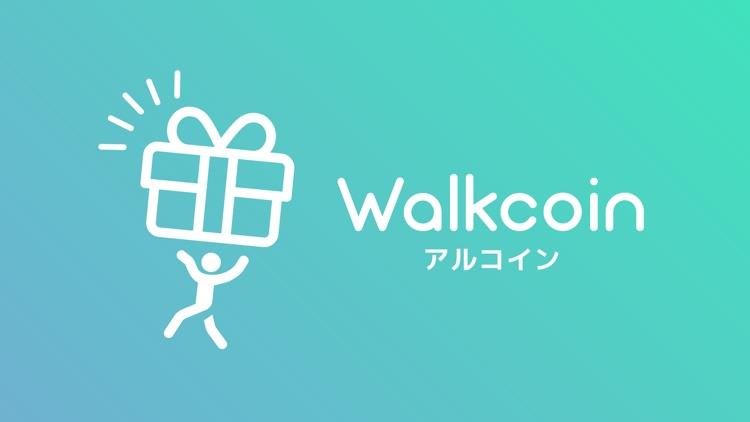 WalkCoin「アルコイン」歩いてコインが貯まる歩数計 screenshot-4