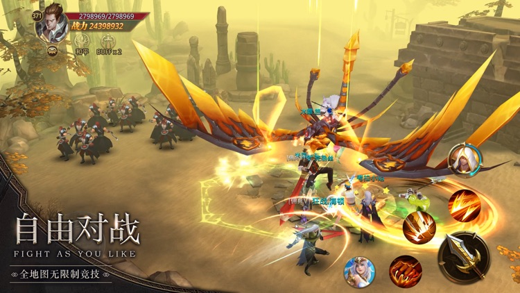 暗黑之刃 - 魔域地下城奇迹魔幻游戏! screenshot-6