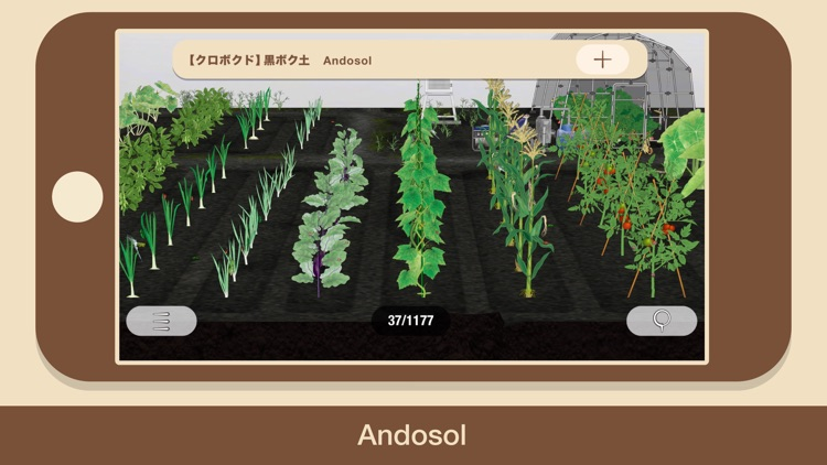 """SOIL"" screenshot-5"