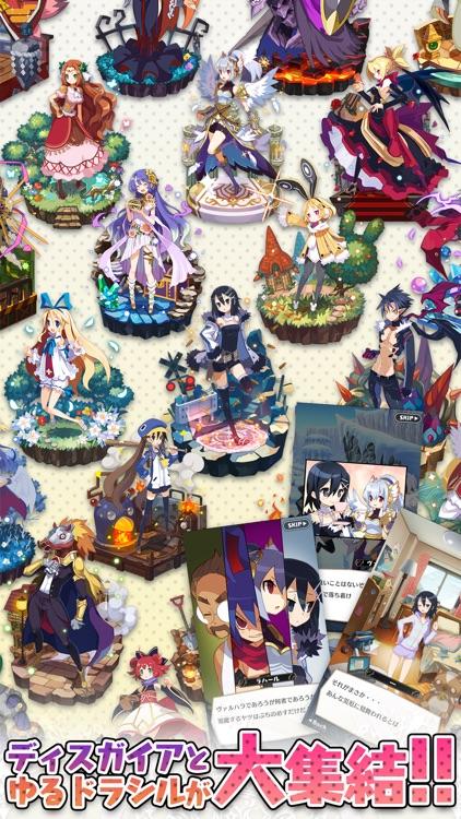 魔界ウォーズ screenshot-4