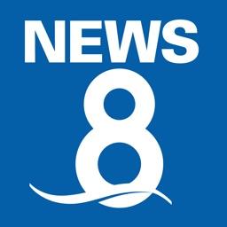 San Diego News from News 8