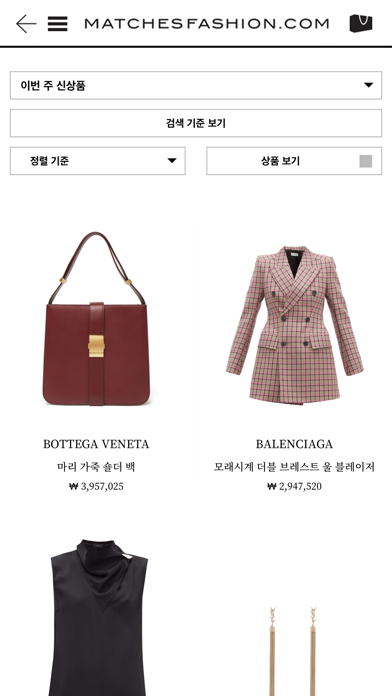 매치스패션 | MATCHESFASHION.COM for Windows