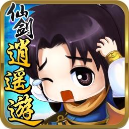 仙劍奇俠傳-仙劍逍遙遊