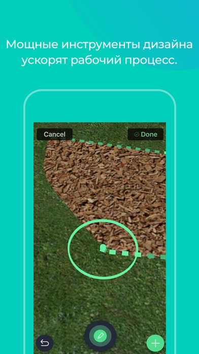 iScape Landscape Designs для iPhone и iPad скачать ...