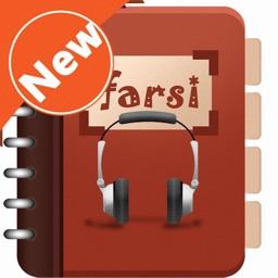 Learn Farsi™