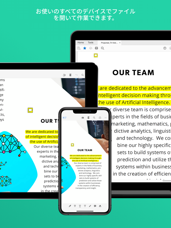 アクロバットリーダー by Adobe: PDF作成・管理のおすすめ画像10