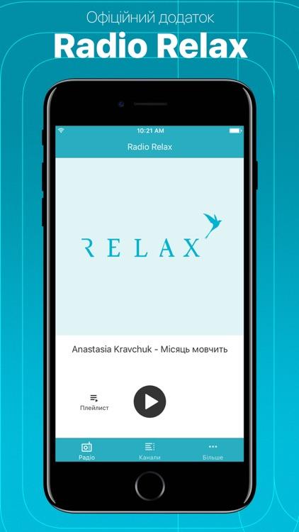 Radio Relax Ukraine